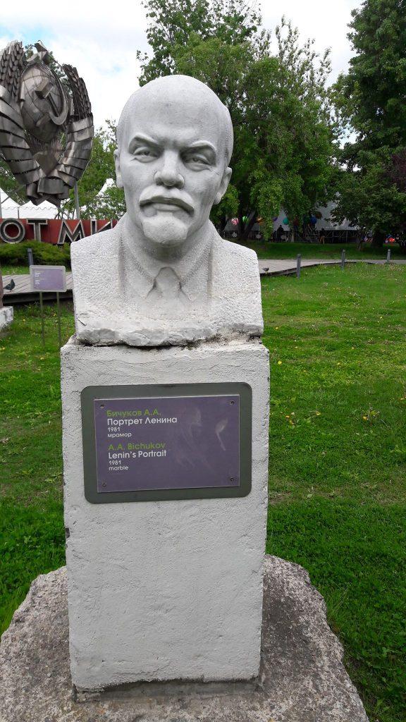 Busto de Lenin no Muzeon (Foto: Fábio Aleixo)