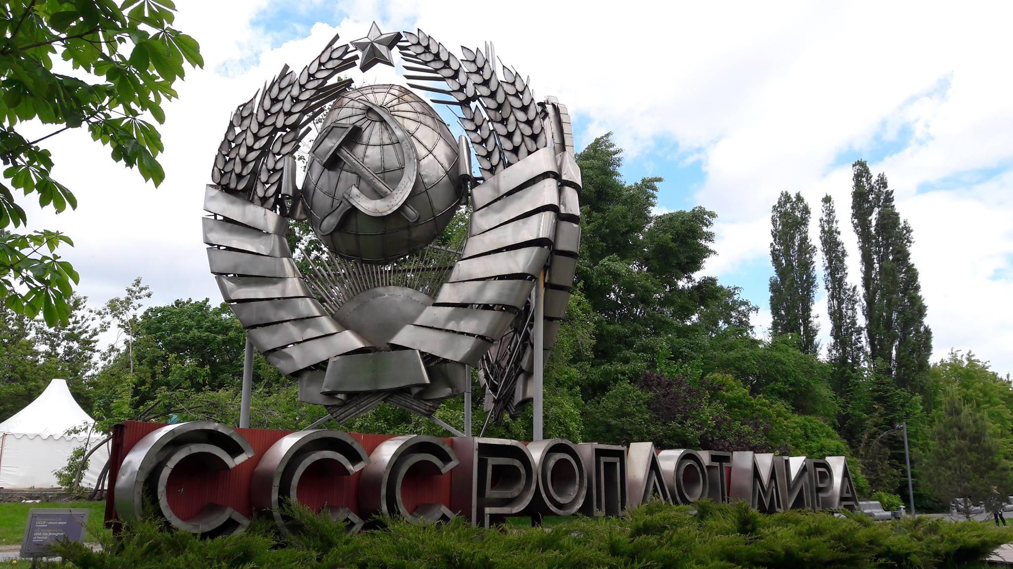 URSS, a fortaleza do mundo. Isso diz o monumento em metal (Foto: Fábio Aleixo)