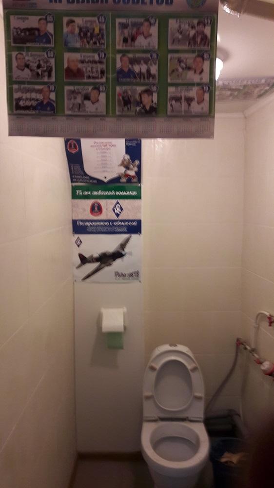 Banheiro tem alguns itens da coleção do museu (Foto: Fábio Aleixo)