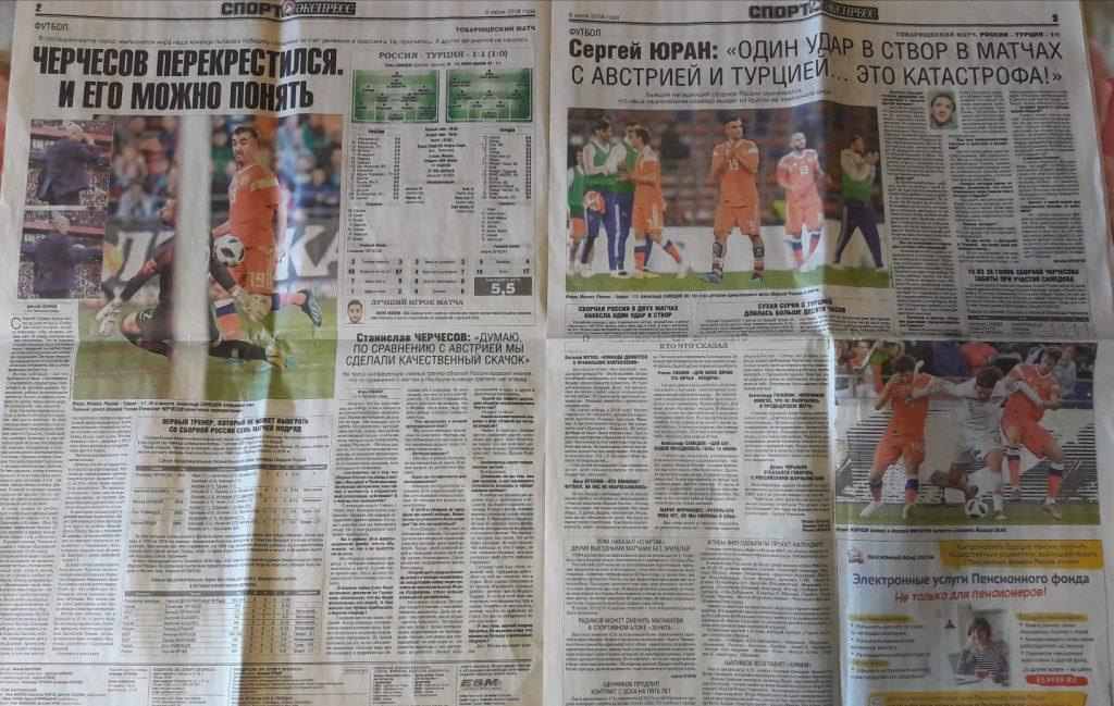 Jornal fez cobertura bem crítica da atuação da seleção em suas duas páginas internas (Foto: Fábio Aleixo)